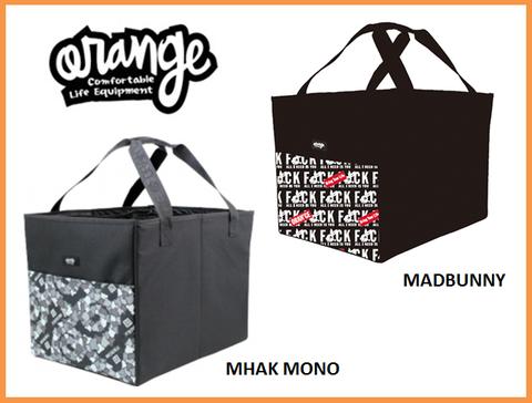 【ORANGE】Cargo organizer
