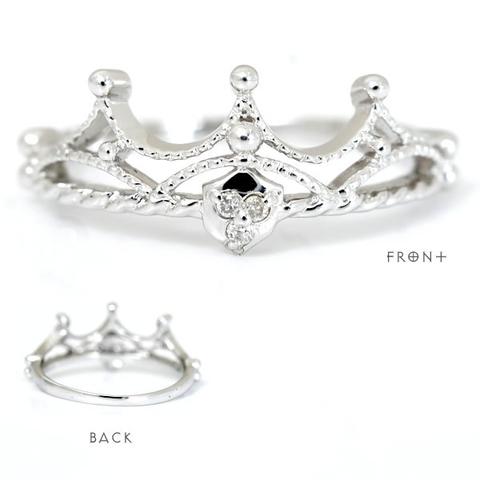 女性限定の贅沢。小指をオシャレに輝かせる★ティアラピンキーリング