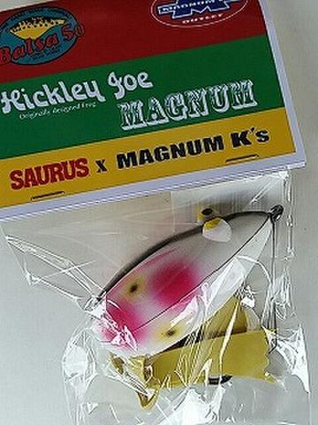 ザウルス×マグナムK's ヒックリージョー・マグナム