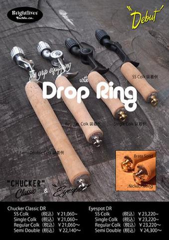 Chucker Classic DR Brass Solid