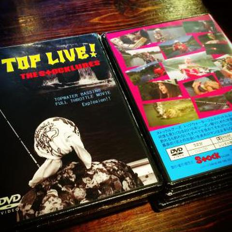 STOCK DVD- TOP LIVE