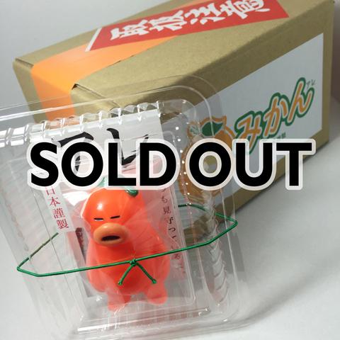 アレの見守りソフビ人形【MIKAN Orange】※特製みかん箱セット 9/2 21:00発売