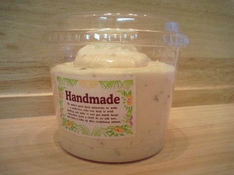 チーズクリーム ラムレーズン