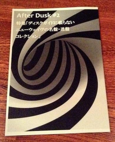 After Dusk #2