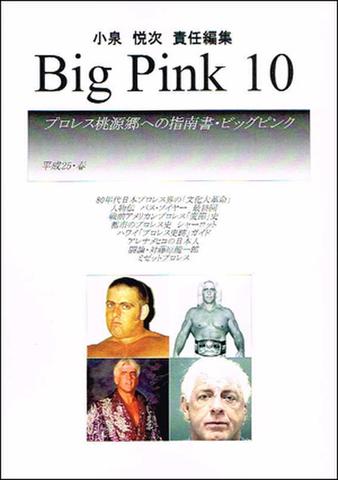Big Pink 10
