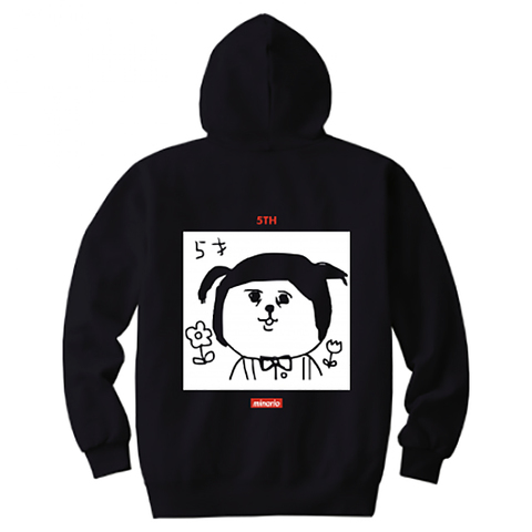 "minario / たまおさん""5才"" Hooded Sweatshirt Navy"