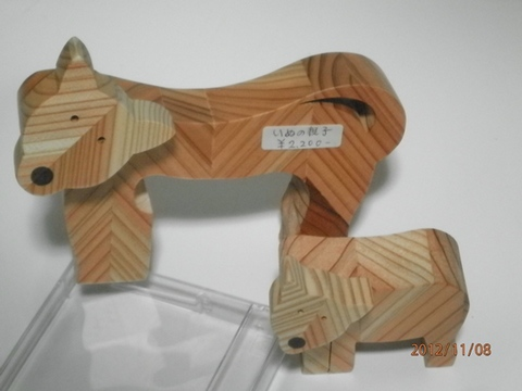 犬の親子(PB080501)
