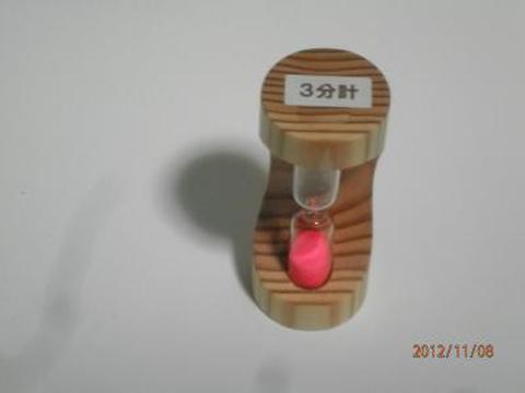 砂時計(PB080489)