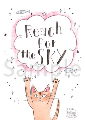 Reach for the sky (空に届くように手を伸ばす=大志を抱く)