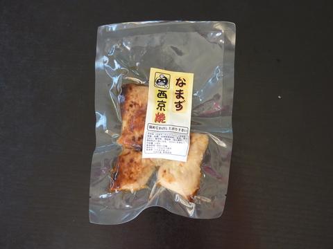 なまず西京焼き(調理済み)