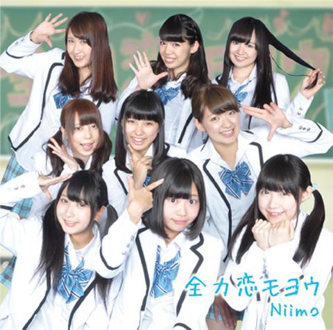 4thシングル「全力恋モヨウ」劇場版