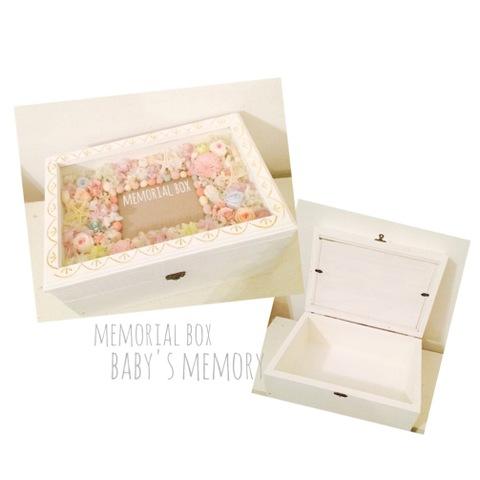 memorial box フォトフレーム付き