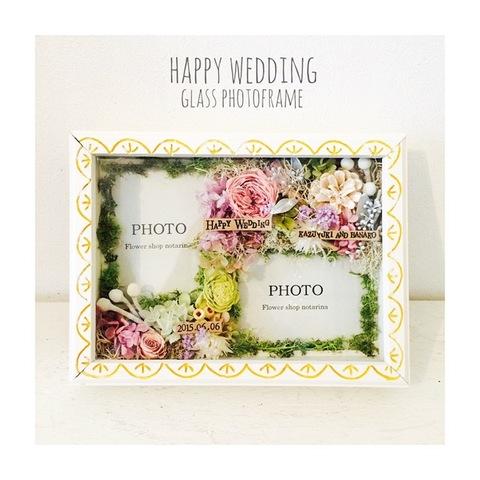 photo frame(2枚入) ガラス張り
