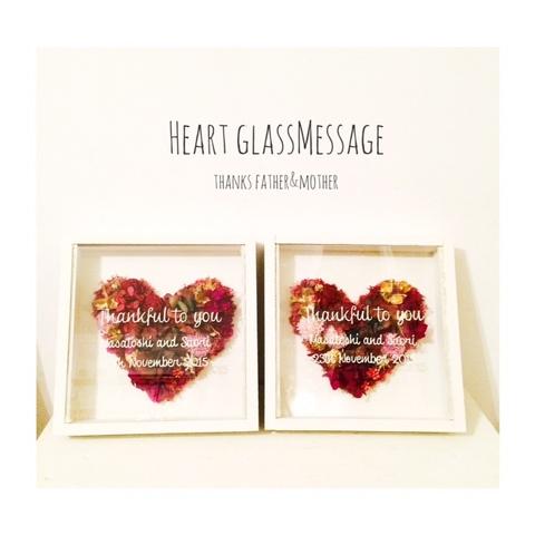 Heart glass Flower