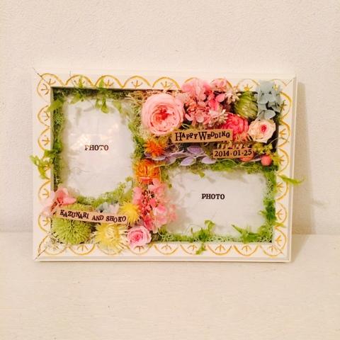 photo frame-2(2枚入)