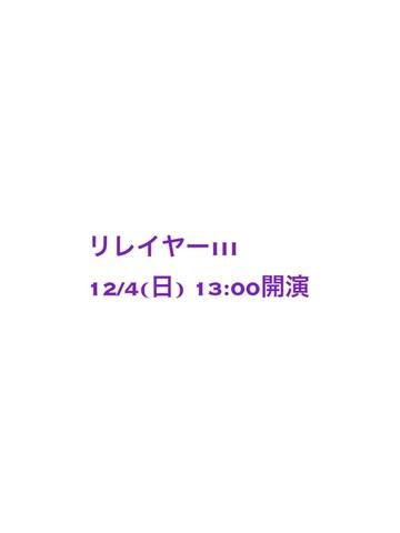 12/4 13:00