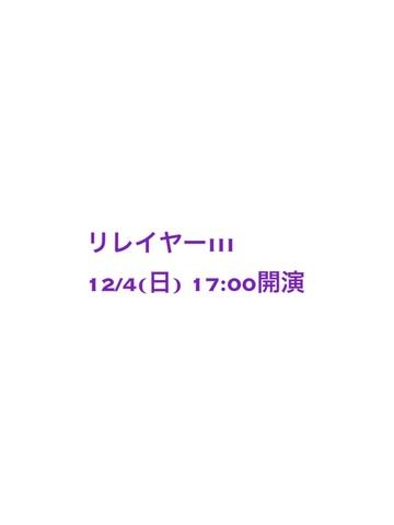 12/4 17:00