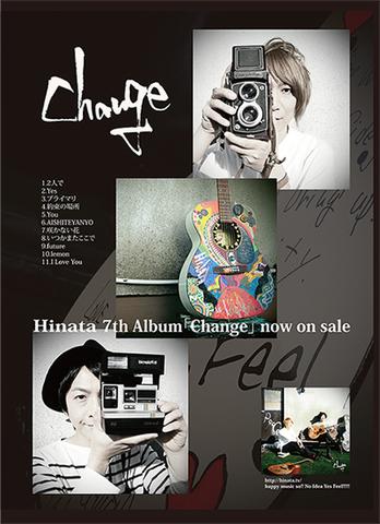 ポスター「Change」