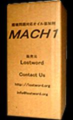 マッハ1スーパーマルチZ  オイル1リットル添加用 (70ml)
