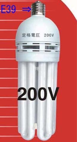 水銀灯用蛍光灯         250W~300W型        6400ケルビン            ※密閉型器具には使用できません