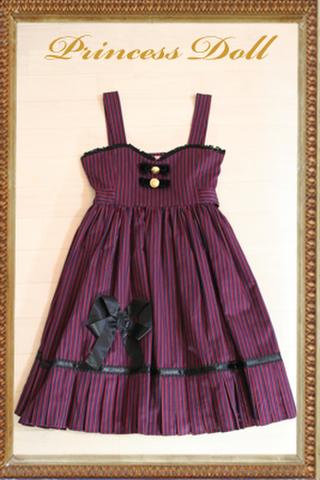 pd1059 Royal Petit madam Dress