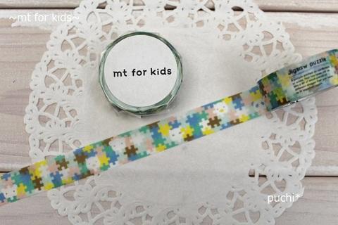 mt for kids ジグソーパズル