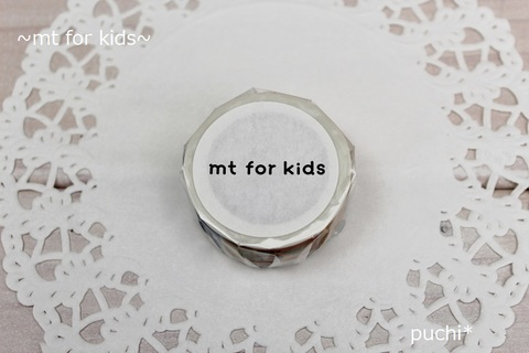 mt for kids すうじ