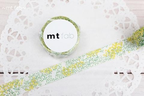 mt fab フロッキーテープ 菜の花