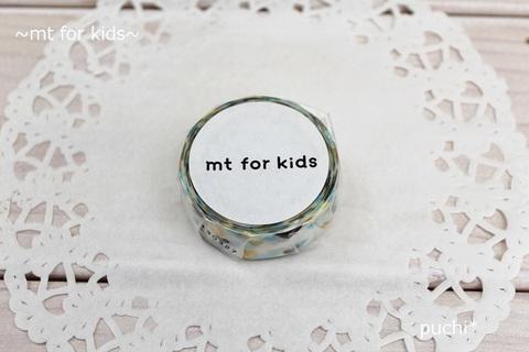 mt for kids モチーフ・ハート