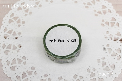 mt for kids work・まち
