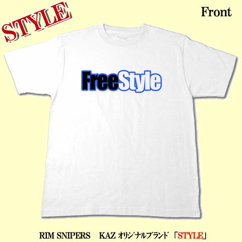 「FreeStyle」Tシャツ(ホワイト)