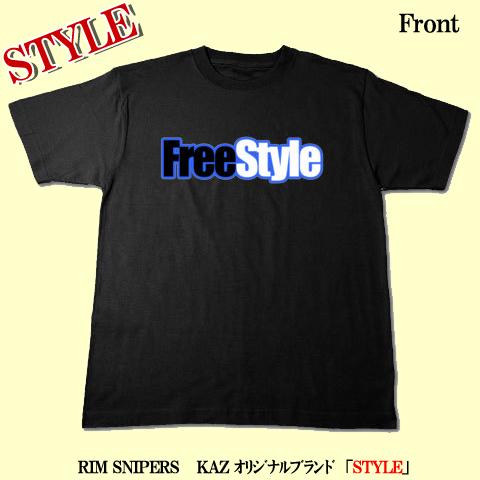 「FreeStyle」Tシャツ(ブラック)