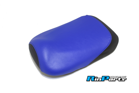 ズーマー用シートカバー ブルー/ブラック