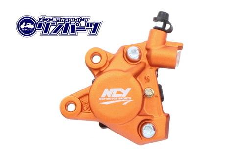 NCY ズーマーディスク化 ブレーキキャリパー ヤマンボ オレンジ