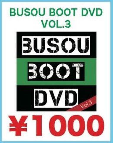 武装衝突「BUSOU BOOT DVD Vol.3」