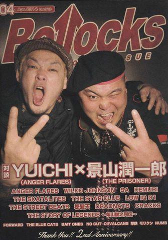 Bollocks No.013【本/雑誌】
