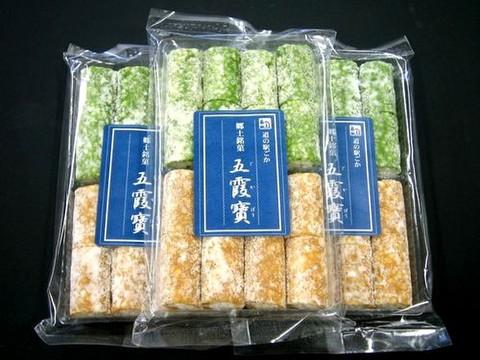 郷土銘菓五霞寶(砂糖)