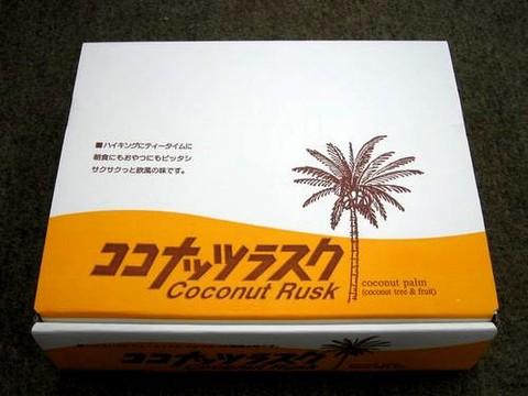植竹製菓/40枚ココナッツラスク(1箱40枚入)