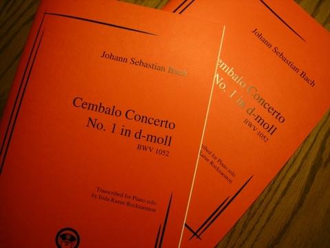 Johann Sebastian Bach, Cembalo Concerto No.1