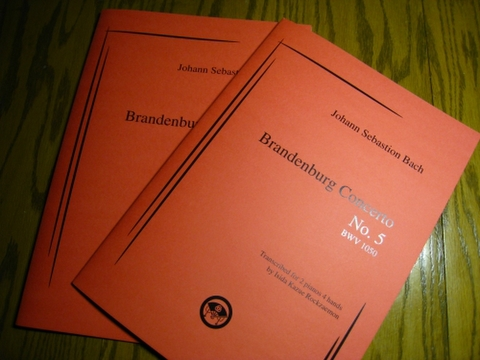 Johann Sebastian Bach, Brandenburg Concerto No.5