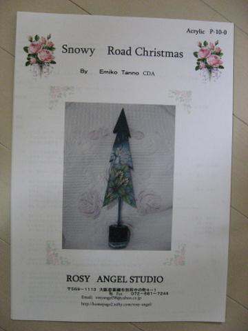 トールペイント パケット Snowy Road Christmasu