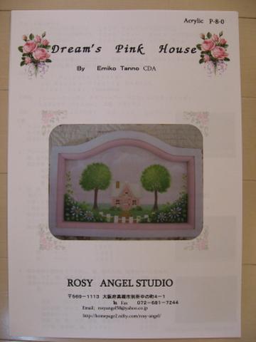 トールペイント パケット 【Dream's Pink House】