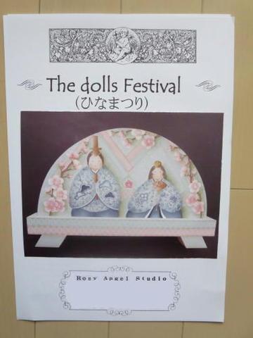 トールペイント 【The doll's Festival】