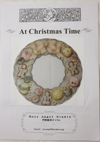 トールペイント パケット 【At Christmas Time】