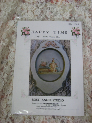 トールペイント パケット 【Happy Time!】