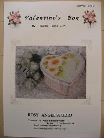 トールペイント パケット 【Valentine's Box】