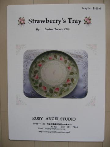 トールペイント パケット 【Strawberry Tray】