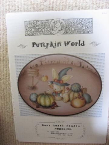 トールペイント パケット Pumpkin World