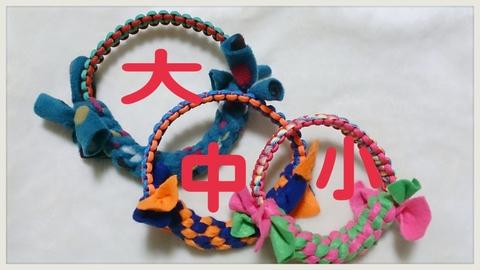 ◆中型犬おもちゃ◆ ☆パラコード持ち手&リングタイプ☆オーダーメイド