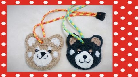 ◆数量限定◆   ☆柴犬ちゃん キーホルダ-☆赤柴(茶)&黒柴